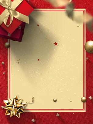 वायुमंडलीय लाल सोने की पृष्ठभूमि डिजाइन , लाल सोने की पृष्ठभूमि, लाल पृष्ठभूमि, उपहार पृष्ठभूमि छवि