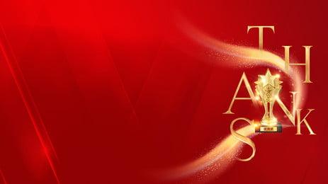 Công ty thư đỏ thường niên cuộc họp trao giải thưởng vật liệu nền Áp Phích Tiệc Hình Nền