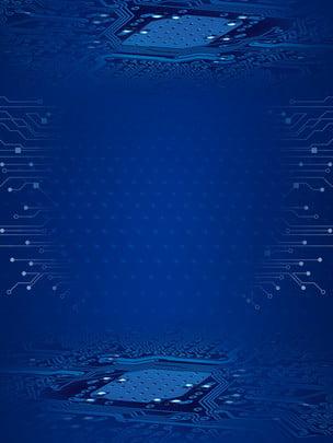 대기 스마트 기술 칩 배경 , 데이터 배경, 사업 배경, 파란색 배경 배경 이미지
