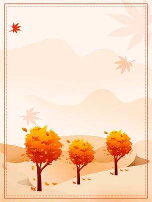 Mùa thu cây lớn rụng lá biên giới Lá Phong Lá Hình Nền