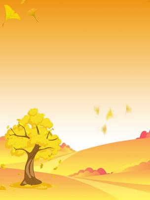 autumn ginkgo deciduous background design , Ginkgo Defoli, Ginkgo Tree, Simple Background image