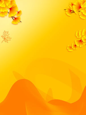 autumn ginkgo deciduous background material , Autumn, New Product, Maple Leaf Background image