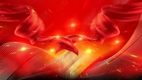 majlis anugerah red ribbons merahap latar belakang peringkat, Jalur Merah, Bling, Warna Gembira imej latar belakang