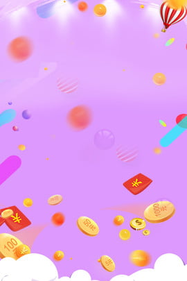 background display board , Balloon, Red Envelope, Currency Background image