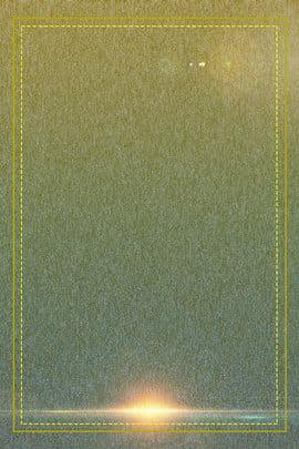 Spot colorido de luz fundo Plano De Fundo Imagem Do Plano De Fundo