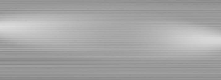 Фон серебристо серый градиент горизонтальные полосы дорожного металла фон, металл, Серебристо-серый, бар Фоновый рисунок