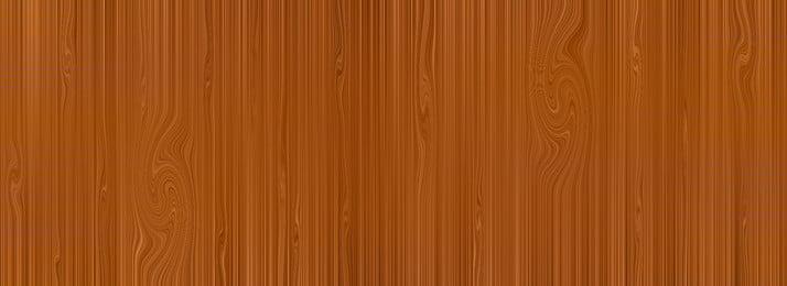 पृष्ठभूमि लकड़ी अनाज नारंगी का रंग, पृष्ठभूमि, लकड़ी अनाज की पृष्ठभूमि, लकड़ी का दाना पृष्ठभूमि छवि