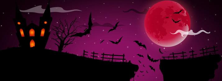 蝙蝠暗紫萬聖節, 蝙蝠, 月亮, 暗紫 背景圖片