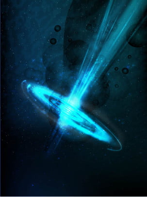 Haz universo fondo azul Fondo azul Universo Mundo Fondo de Fondo Efectos Haz Imagen De Fondo