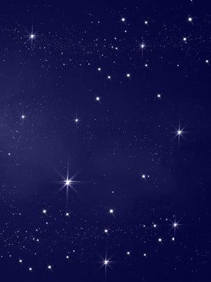 Linda e simples luz azul estrela tecnologia sentido gradiente fundo Simples Azul Linda Imagem Do Plano De Fundo