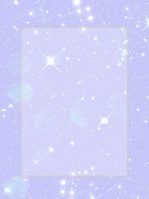 ngắn gọn nhẹ màu tím ánh sáng nền công nghệ mới mẻ hấp dẫn nhỏ trang nhã , Ánh Sáng, 唯美, Tươi Tỉnh Nhỏ Ảnh nền
