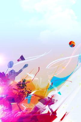 schöner asiatischer spielewatercolor wind hintergrund , Anzeigetafel Hintergrund, Asiatische Spiele Hintergrund, Sportausstellungsbretthintergrund Hintergrundbild
