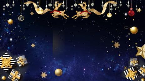 아름 다운 푸른 크리스마스 이브 배경 자료 파란색 배경,꿈,크리스마스 이브 ,디자인,PSD,이브 배경 이미지