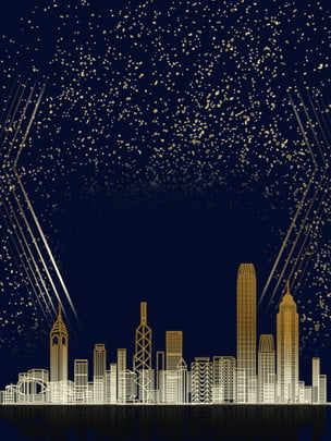 美しいブルーゴールドの星空の不動産背景素材 , ブルー, 星空, 美しい 背景画像