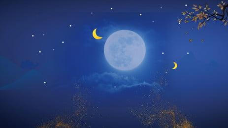 아름 다운 푸른 mid autumn 축제 보드 배경, 중추절 배경, 중순 가을 배경, 달 배경 배경 이미지