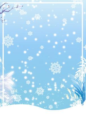 सुंदर नीले बर्फ के टुकड़े खड़े सर्दियों की पृष्ठभूमि सामग्री , नीला, सर्दी, हिमपात पृष्ठभूमि छवि