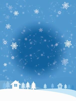 Thiết kế nền bông mùa đông màu xanh tuyệt đẹp Mùa đông Nền Hình Nền
