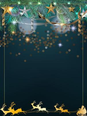 美しいクリスマスの背景デザイン , 松の枝, ペンタグラム, 国境 背景画像
