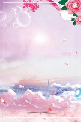 美しいカラフルな花バブル春祭りの背景 , 花びら, 色, カラフルな雲 背景画像