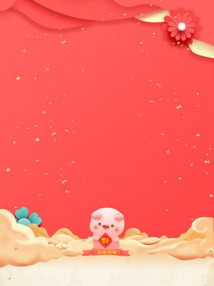 Material de fundo belo coral vermelho gong new years day Linda Vermelho Coral Imagem Do Plano De Fundo