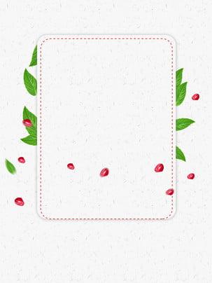 唯美美味水果石榴背景 , 唯美背景, 美味背景, 水果背景 背景圖片
