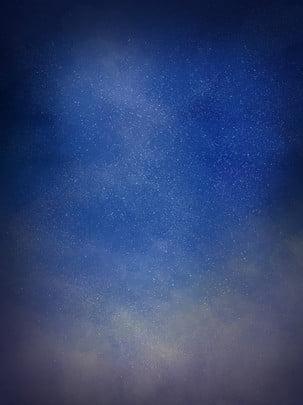सुंदर सपना तारों वाली आकाश रात में जंगली नीली पृष्ठभूमि वाले सितारे , काल्पनिक तारों वाला आकाश, धीरे-धीरे तारों वाला आसमान, रात पृष्ठभूमि पृष्ठभूमि छवि