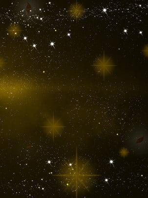 美しい夢のようなゴールデンスタービジネス星空の背景 , ゴールデンスターライト, 星, 事業の背景 背景画像