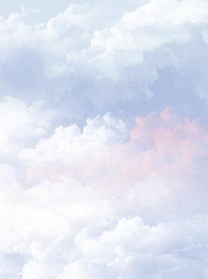 latar belakang awan warna kecerunan yang cantik , Latar Belakang Awan, Awan Romantis, Awan Cahaya imej latar belakang