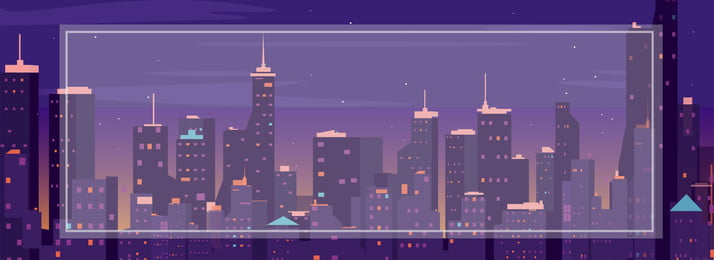 Beautiful Hand-painted City Building Illustration Background Illustration City,city ​​building,night Sky,sky, Building, Gradient, Sky, Background image