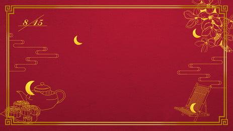 beautiful mid autumn festival board background, Mid-autumn Festival Background, Red Background, Beautiful Background Background image