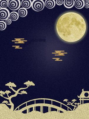 耽美中秋節のパネルの背景デザイン , 中秋節のパネル, 中秋の月餅, 中秋節に月見をする 背景画像