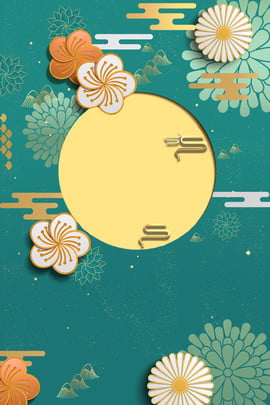 beautiful mid autumn festival exhibition board background design , Lotus Lamp, Flower Good Moon, Welcome Mid-autumn Festival Background image