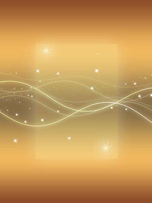 아름 다운 미니멀 황금 라인 꿈꾸는 사업 배경 , 사업 배경, 단순한, 아름다운 배경 이미지