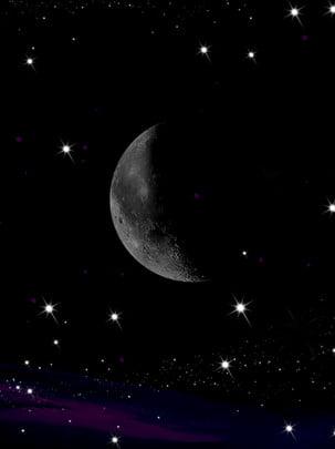 đen ánh sao Trái đất nền công nghệ kiểu bầu trời đầy sao 唯美 Trái Đất Hình Nền