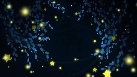 美しい夜の星空、おやすみの背景素材 美しい 暗い夜 星 こんにちは。 こんにちは、おやすみなさい。 夜 星空 月 夜の星空 おやすみなさい 広告の背景 バックグラウンド 背景素材 美しい夜の星空、おやすみの背景素材 美しい 暗い夜 背景画像