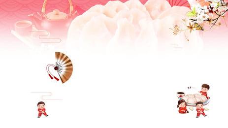 सुंदर गुलाबी फूल वाले शीतकालीन संक्रांति भोजन पकौड़ी विज्ञापन पृष्ठभूमि, सुंदर, गुलाबी, पकौड़ी पृष्ठभूमि छवि