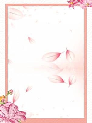 thiết kế nền viền cánh hoa hồng 唯美 Dầu Rất Hình Nền