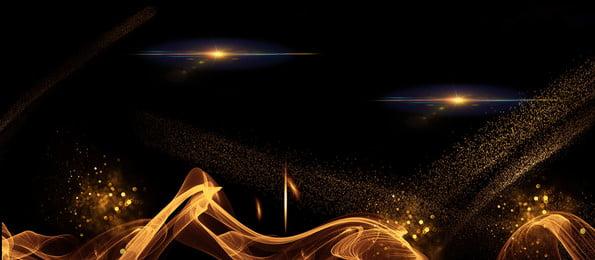 Đẹp sáng vàng nền quảng cáo, Tia, Nền Quảng Cáo, Đơn Giản Ảnh nền