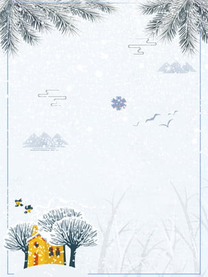 tiết nền tuyết Mùa Đông Về Hình Nền