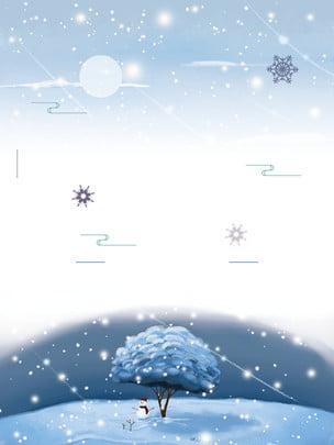 Bông tuyết mùa đông đẹp 24 thuật ngữ năng lượng mặt trời Đẹp Bông tuyết Đông chí Người Mùa Lượng Quốc Hình Nền