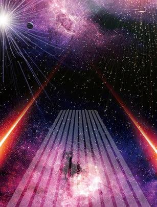 Thiết kế nền starry sky party tuyệt đẹp Giấc Mơ Bầu Hình Nền