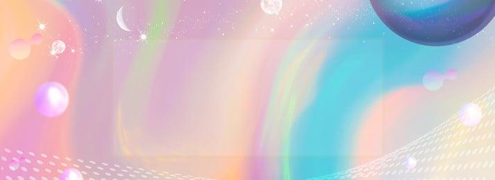 美しいテクノロジー惑星ジオメトリグラデーションドリームスターライトミニマリストの背景 美しい テクノロジー 惑星 ジオメトリ グラデーション 夢 スターライト 単純な バックグラウンド 美しい テクノロジー 惑星 背景画像