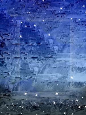 美しい厚い塗装質感のグラデーション油絵風背景 , 単純な, 美しい, ブルーグラデーション 背景画像