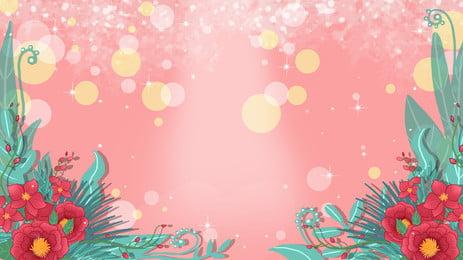 Material de fundo flores lindo casamento Flor Bolha Romântico Imagem Do Plano De Fundo