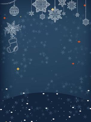 Winter Carnival Giáng sinh nền Mùa Đông 唯美 Hình Nền