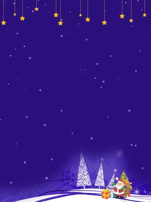 Giáng sinh nền màu tím mùa đông Mùa Đông 唯美 Hình Nền