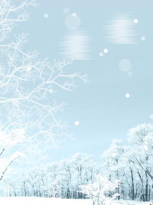 सुंदर सर्दियों चाँद बर्फ वन पृष्ठभूमि सामग्री , सुंदर, सर्दियों का महीना, हिमपात पृष्ठभूमि छवि
