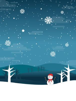 Đẹp đêm mùa đông bầu trời xanh bông tuyết chất liệu nền Đẹp Nền Mùa Hình Nền