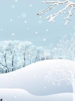 सुंदर सर्दियों बर्फ की पृष्ठभूमि , भारी हिमपात, बर्फीली पृष्ठभूमि, चौबीस सौर शब्द पृष्ठभूमि छवि