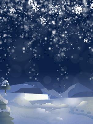 Đẹp đêm tuyết mùa đông nền Bông Tuyết Chất Hình Nền